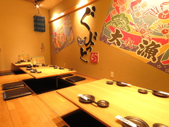九州海鮮居酒屋 ぐびっとの雰囲気1