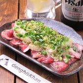 ジンギスカン GORILLAのおすすめ料理3