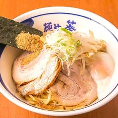 麺や葵の写真