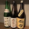 十四代をはじめ、全国のプレミアムな日本酒も常備。きっと、あなた好みの銘酒に出会えるます!