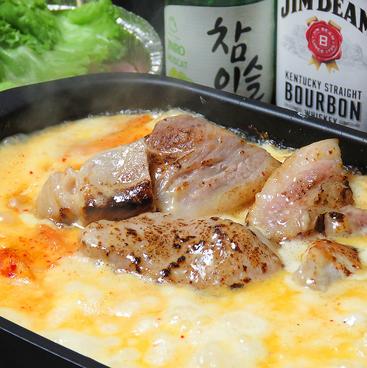 個室ダイニング 肉&チーズ Bistro ビストロ 宮崎橘西通り店のおすすめ料理1