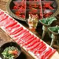 料理メニュー写真半米ラム肉