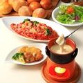 料理メニュー写真選べるスパゲッティとチーズフォンデュセット