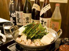 元祖 博多麺もつ屋の写真