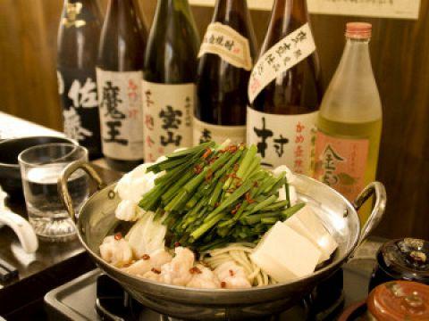 お1人様のためのもつ鍋スタイル「博多麺もつ」!お好みの薬味と共にどうぞ♪
