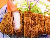 志多美屋のおすすめ料理3