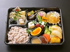 六弥太 長崎のおすすめ料理1