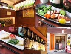日本酒chintara 燻ト肉の写真
