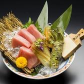 越前鮮魚店 片町店のおすすめ料理3