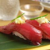 がってん寿司 佐野店のおすすめ料理3