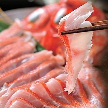 地きんめ鯛専門 銀座 はなたれのおすすめ料理1
