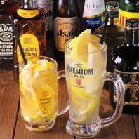 人気!冷凍ゴロゴロレモンサワーや青汁ハイも♪