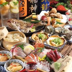 木屋町酒場 魚ますのコース写真