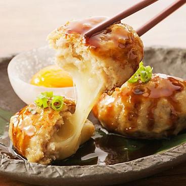 くいもの屋 わん 豊洲IHIビル店のおすすめ料理1