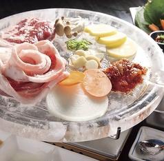 韓Deli プムのおすすめ料理1
