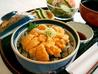 八戸シーガルビューホテル 花と月の渚 レストランしおさいのおすすめポイント1