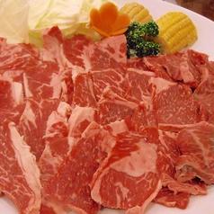 ビックリ盛合せ(赤身ロース・ハラミ・カルビ・牛バラ・焼野菜)