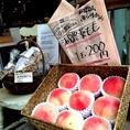 【その日一押しの店頭販売♪】お店の前では、その日一押しの野菜や果実の店頭販売も行っております!