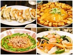 萬福 北浦和イメージ
