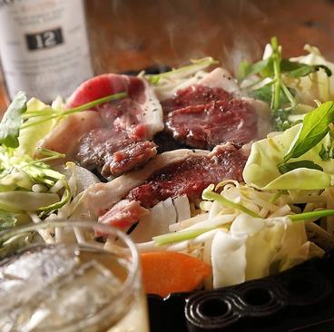 山小屋ジンギスカン KEMONO ケモノ なんば店のおすすめ料理1