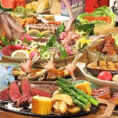 居酒屋 うまいもんや 仙台駅前店のおすすめ料理1