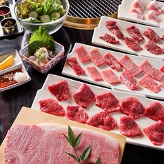 近江牛焼肉 MAWARI 囘 唐崎店の写真