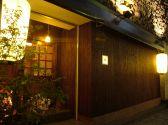 楽屋 居酒屋 長崎のグルメ