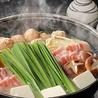 すもうキッチン 佐賀昇のおすすめポイント3