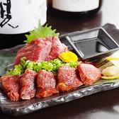 炭火串焼厨房 くふ楽 西船橋店のおすすめ料理3