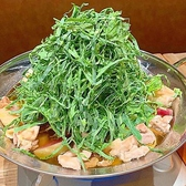 WE ARE THE FARM 新百合ヶ丘のおすすめ料理3
