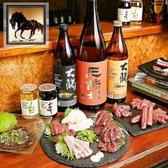 生駒馬肉横丁の写真
