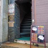 Dining Cafe えっくすAngelの雰囲気3
