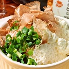 料理メニュー写真ふわふわチーズ豆腐