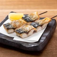 料理メニュー写真さばの塩串焼き(1本)