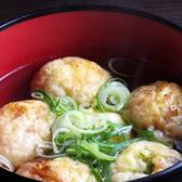 大阪ミナミのたこいち 名駅3丁目店のおすすめ料理3