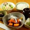 豆家 genge 本店のおすすめポイント3