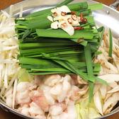 やきとり山長 百草園店のおすすめ料理3