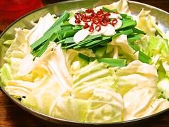 博多屋台串 山笠のおすすめ料理1