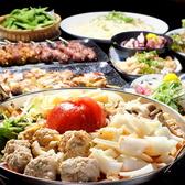 東京ヤキトリ本舗 新宿 歌舞伎町のおすすめ料理2