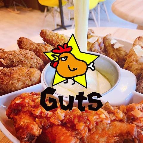 Guts FriedChicken