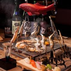 北海道炉ばた焼き 水魚之庵の写真