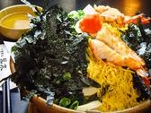 お食事処黒木のおすすめ料理2
