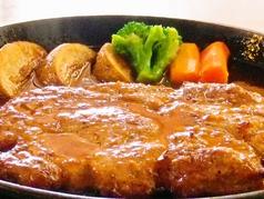 ファミリーレストラン 若鶴のおすすめ料理1