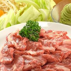炭火焼ホルモン ジンギスカン たたら 横浜のおすすめ料理1