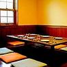 メキシコ料理 ロシータ 豊田店のおすすめポイント2