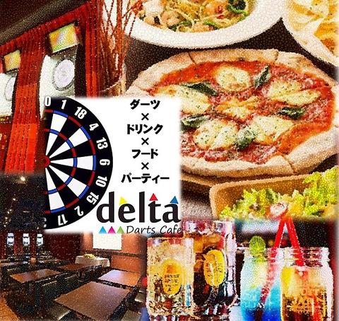 ダーツカフェ デルタ Darts Cafe DELTA 吉祥寺店
