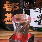 東北銘柄の希少地酒は常に多数取り揃え!接待などのシーンにも喜ばれます。浦霞(宮城)/高清水(秋田)等の東北銘柄はもちろん、入荷によっては中々手に入らない幻の日本酒との出会いがあるかもしれません…