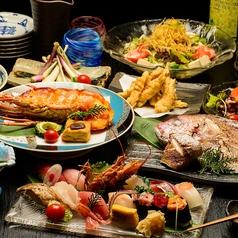 琉球海鮮処 湊 MINATOのおすすめ料理1