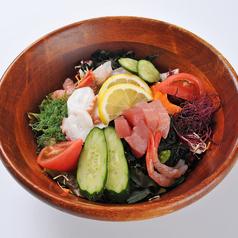 海鮮大漁!集合郎サラダ (普通・大盛り)
