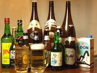【ドリンクチャレンジ】4杯飲んで、次の1杯無料
